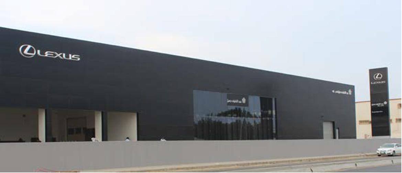 lexus-showroom